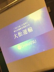 ウーマンポート横浜2016成果発表会_02