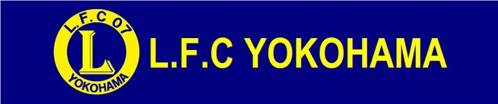 リンク・バナー ~ サッカークラブ L.F.C YOKOHAMA ~ 掲載のお知らせ