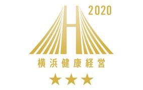 横浜市のFacebookに事業所紹介動画が掲載されました