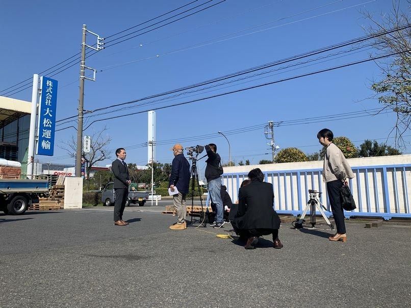 「健康経営」について横浜市健康福祉局様からの取材を受けました